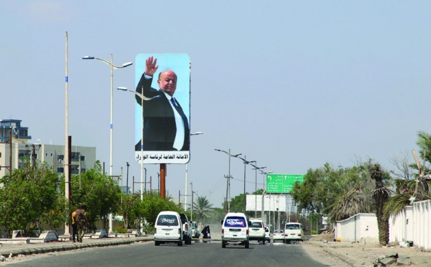 Federalism Is the Answer to Peacebuilding in South Yemen